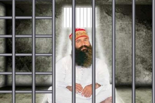 राम रहीम के कारण 1500 कैदी परेशान