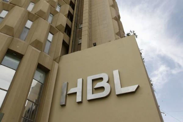 अमरीका ने पाकिस्तान को दिया बड़ा झटका, सबसे बड़े बैंक को किया देश से बाहर