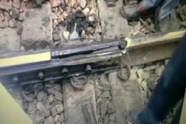 जाखल रेलवे स्टेशन पर कर्मचारियों की सूझ-बूझ से टला बड़ा हादसा