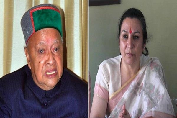 BJP महिला मोर्चा ने CM को दी चुनौती, कहा- कुर्सी छोड़ मैदान में आएं वीरभद्र