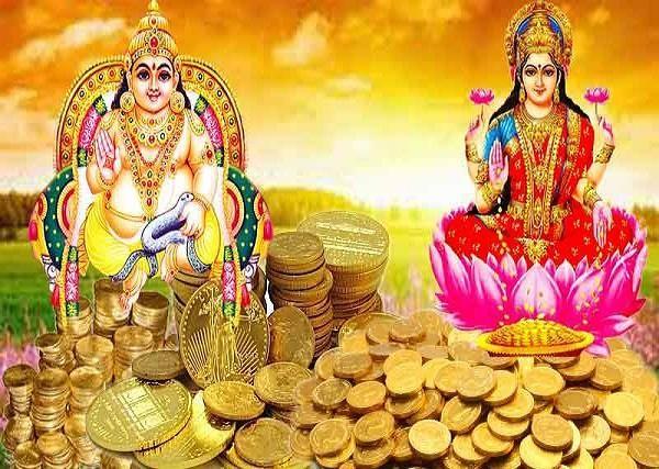 नवरात्र: सच्चे मन से करें ये उपाय, मां खुलवा देंगी कुबेर का खजाना