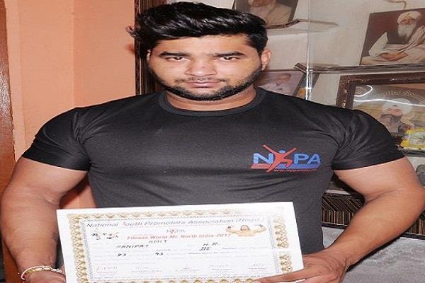 अमित ने फिटनैस वल्र्ड मिस्टर नॉर्थ इंडिया-2017 में पाया तृतीय स्थान