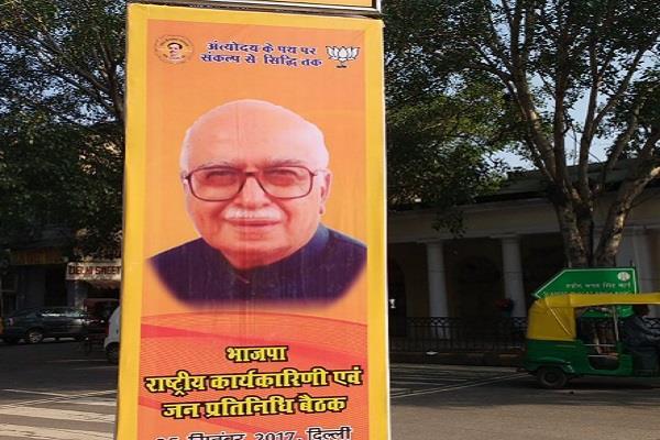 भाजपा में आडवाणी की नो एंट्री! Viral हो रही यह तस्वीर