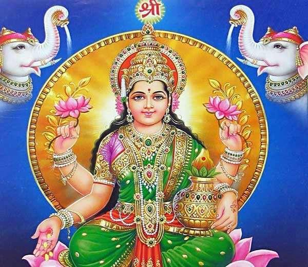 13 को है पितृपक्ष का सबसे शुभ दिन: दरिद्रता का होगा नाश, महालक्ष्मी भरेंगी भंडार
