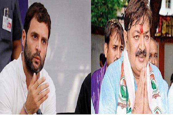 कांग्रेस और राजद के गठबंधन पर खड़ा हुआ सवाल, क्या होगा राहुल का फैसला?