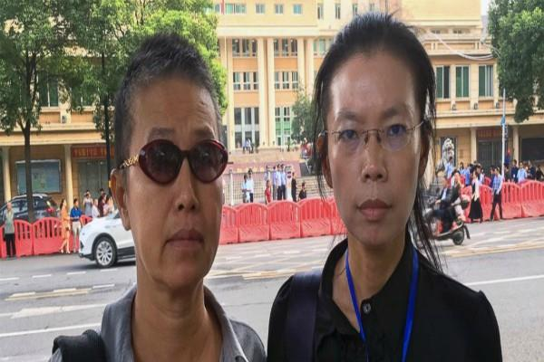 चीन में ताइवानी कार्यकर्ता पर मुकदमा