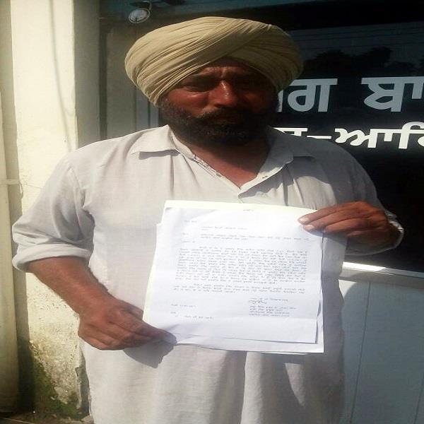 किसान ने लगाए रजिस्ट्री क्लर्क पर गंभीर आरोप,डिप्टी कमिश्नर को दिया शिकायत पत्र