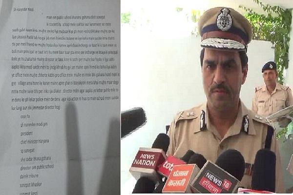 गुमनाम पत्र मामला: आरोपियों का होगा पॉलीग्राफी टेस्ट, ADGP ने की पीड़िता से सामने आने की अपील