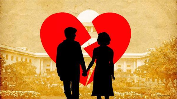लद्दाख में 'लव जिहाद' बौद्ध लडक़ी ने बदला धर्म, मुस्लिम युवक से की शादी