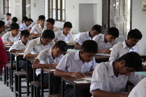 शिक्षा बोर्ड की लापरवाही के चलते यह 50 विद्यार्थी नहीं दे पाएंगे परीक्षा