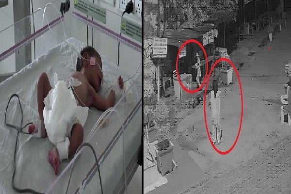 CCTV में कैद हुई बच्चा फैंकने वाली महिला, पहचान बताने वाले को मिलेगा इनाम