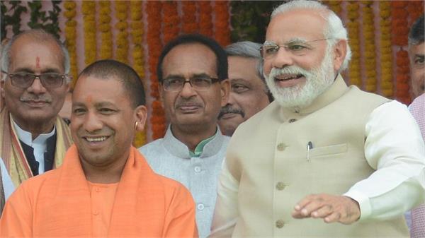 मोदी ने योगी को 'यशस्वी' मुख्यमंत्री बताकर थपथपायी पीठ