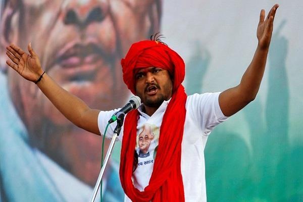 हार्दिक पटेल ने किया राहुल का स्वागत, राजनीतिक अटकलें तेज