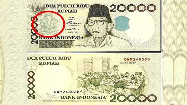 इस मुस्लिम देश ने नोट पर छापी गणेश जी की फोटो, सुधर गई अर्थवयवस्था !