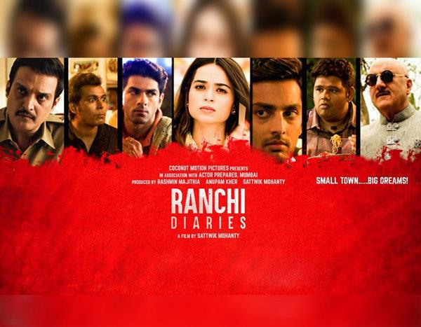 ranchi diaries trailer released