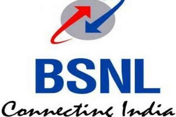 BSNL का सिग्नल न होने से उपभोक्ता परेशान