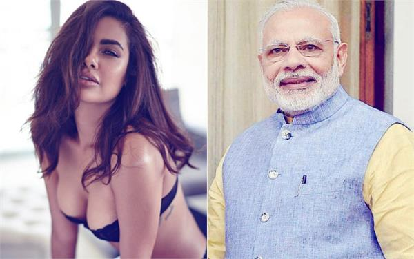 esha gupta writes a open letter to pm modi