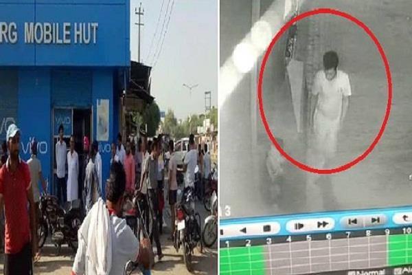 दुकान का ताला तोड़कर उड़ाए लाखों रुपए के मोबाइल, CCTV में कैद चोर