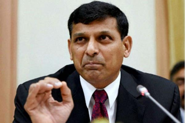 RBI गवर्नर अपने नरम रुख के कारण खो सकता है सम्मान : राजन