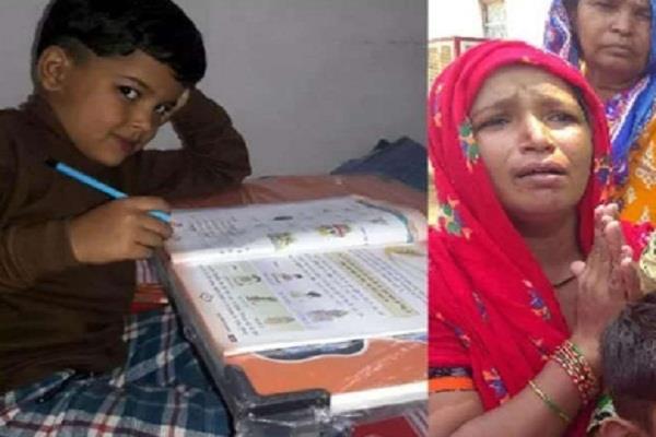 चश्मदीद का खुलासा: कंडक्टर की गोद में जिंदा था प्रद्युम्न