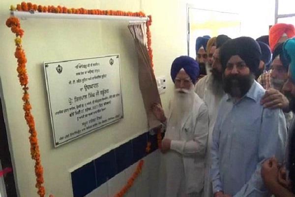 मीरी-पीरी अस्पताल में SGPC ने किया सिटी स्कैन मशीन और डायलसिस केंद्र का उद्घाटन