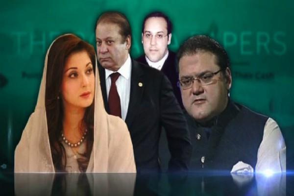 पाकिस्तान: NAB ने शरीफ सहित अन्य के खिलाफ दायर किए चार मामले