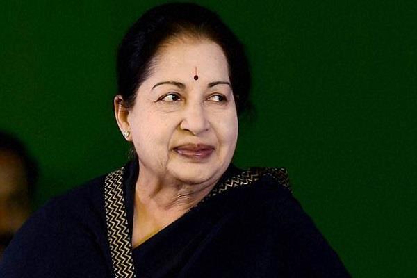 AIADMK के मंत्री का दावा- जयललिता की सेहत को लेकर बोला था झूठ