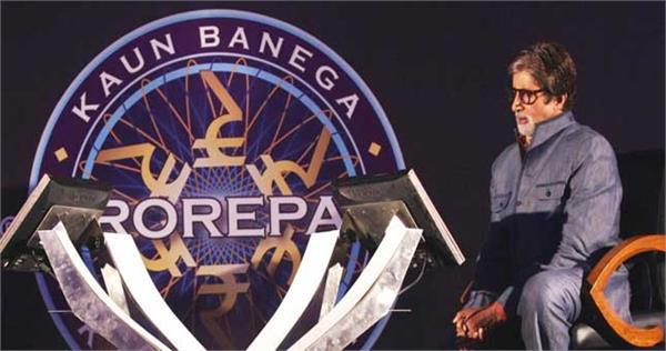 kbc 9 entered strate no 2 position after fresh trp ratings