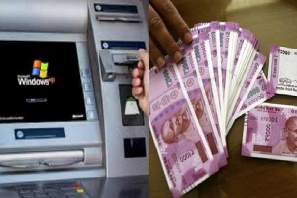 PNB ग्राहकों को झटका, ATM से 5 से ज्यादा बार लेनदेन करने पर देना होगा पैसा
