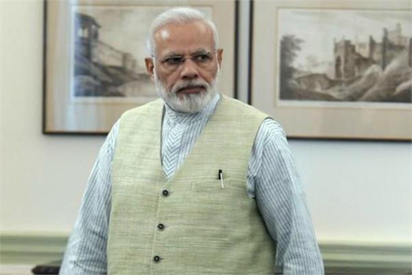 PM की मुद्रा योजना से बढ़ीं 5.5 करोड़ नौकरियां