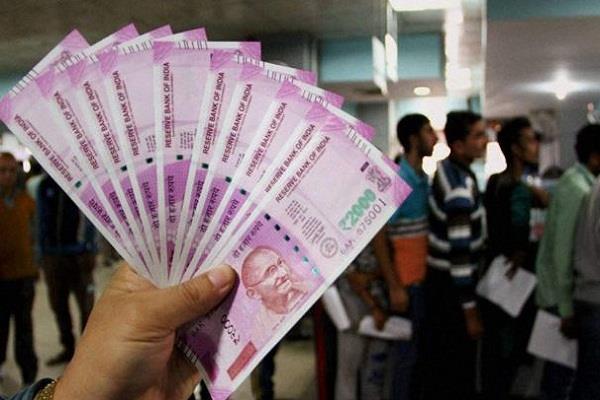 खुशखबरी! निजी क्षेत्र में ग्रेच्युटी की सीमा होगी 20 लाख रुपए