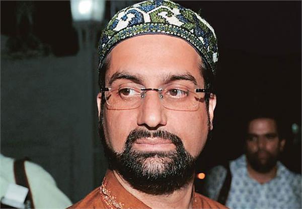 कश्मीर मसले के हल के लिए बात करने को तैयार