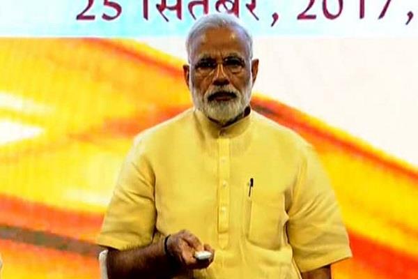 उज्ज्वला से लेकर उड़ान तक गरीब कल्याण: PM मोदी