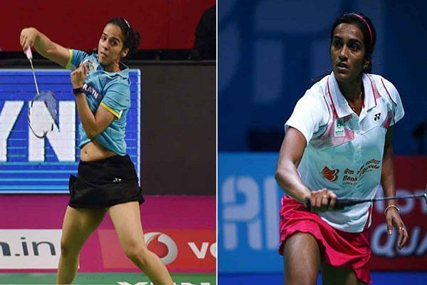 राष्ट्रीय बैडमिंटन चैंपियनशिप में खेलेंगी सिंधू और सायना