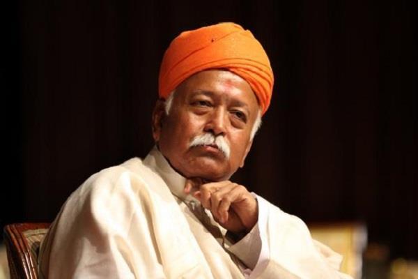विश्व में एकमात्र धर्म हिंदू, बाकी सब संप्रदाय: भागवत