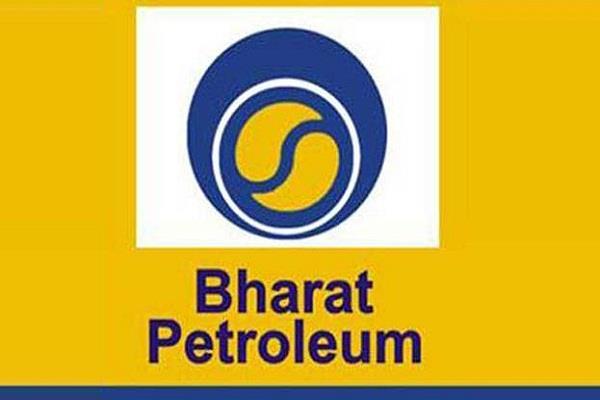 भारत पेट्रोलियम कार्पोरेशन को महारत्न का दर्जा मिला