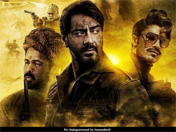 baadshaho saw a very good rise in collections on saturday
