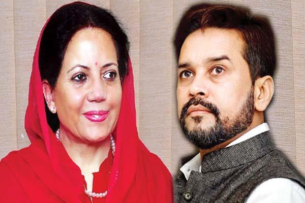 गुड़िया मामले में अब BJP के निशाने पर CM की पत्नी, अनुराग ने जड़े ये आरोप