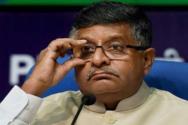 ''राहुल ने विदेश में जाकर सरकार की आलोचना नहीं करने की स्थापित परंपरा तोड़ी ''