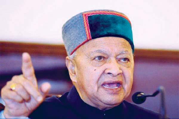 CM वीरभद्र के कड़े तेवर, बोले-पथ से भटक रही है कांग्रेस पार्टी