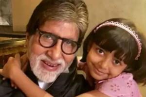 amitabh and abhishek wishes aaradhya on her 7th birthday
