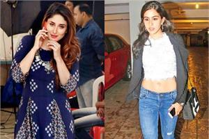 sara ali khan says about kareena kapoor