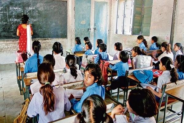 दिल्ली के सरकारी स्कूलों में पढ़ने वाले बच्चे क्या कर रहे हैं, अब एेसे पता कर सकेंगे माता-पिता