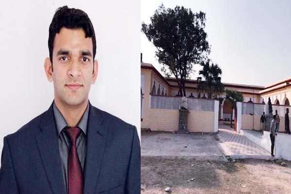 IAS अधिकारी ने कायम की मिसाल, जनसहयोग से बना डाला गुरुकुलम