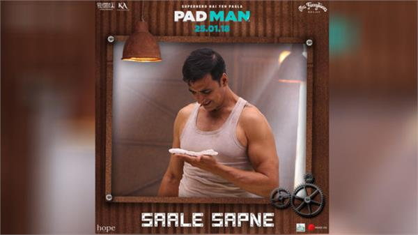 bollywood padman fourth song release