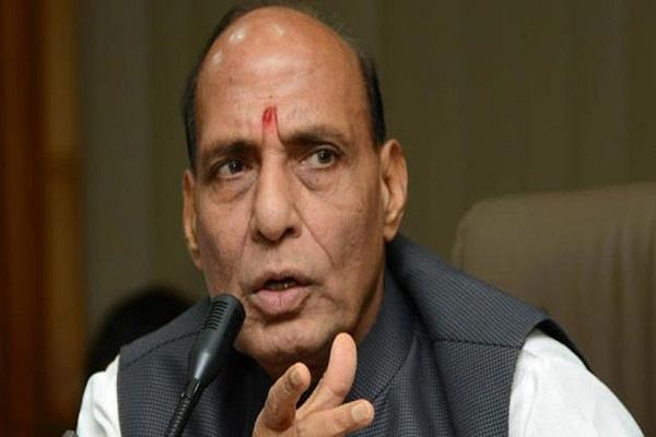 साइबर हमलों से निपटने के लिए कमांडो प्रशिक्षण दिया जाना चाहिए: राजनाथ