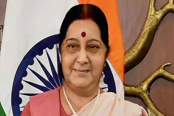 उम्मीद है कि भाजपा कर्नाटक में चुनाव जीतेगी: सुषमा