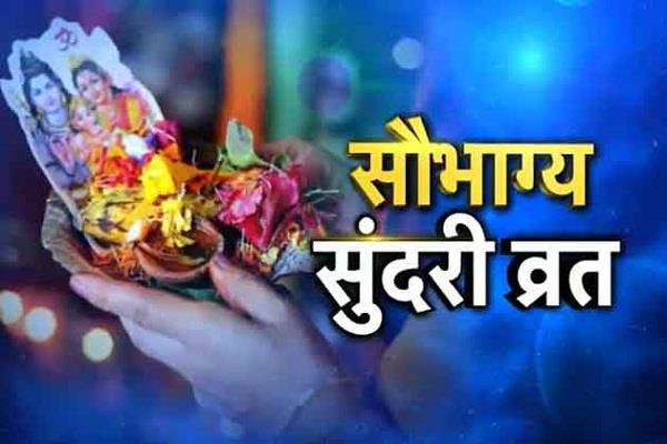 आज का पंचांग: 4 जनवरी, 2018 वीरवार माघ कृष्ण तिथि तृतीया