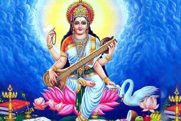 बसंत पंचमी: शुभ मुहूर्त में विद्यार्थी-संगीत प्रेमी करें सरस्वती पूजा, मिलेंगे ढेरों वरदान