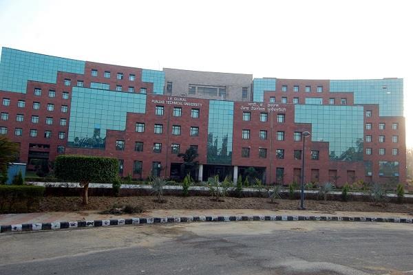 PTU महाघोटालाः तत्कालीन राज्यपाल को दिए एफीडैविटों के आधार पर दर्ज हुई एफ.आई.आर.